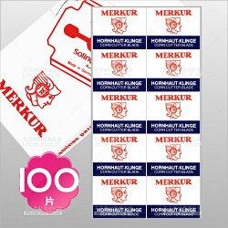 鐵人MERKUR不鏽鋼刨腳皮刀片-100片/大盒[12812]