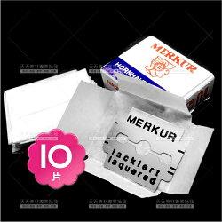 鐵人MERKUR不鏽鋼刨腳皮刀片-10片/小盒[75846]