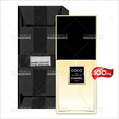 CHANEL COCO女性淡香水-100mL(TESTER包裝)[59333]