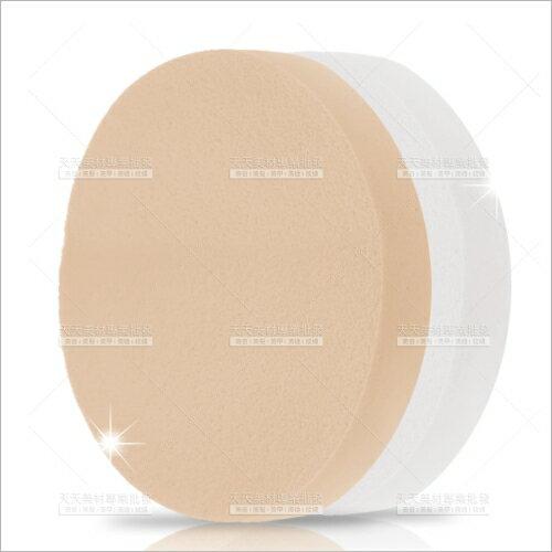 76mm化妝海綿粉撲-單片(圓形款)[54959]