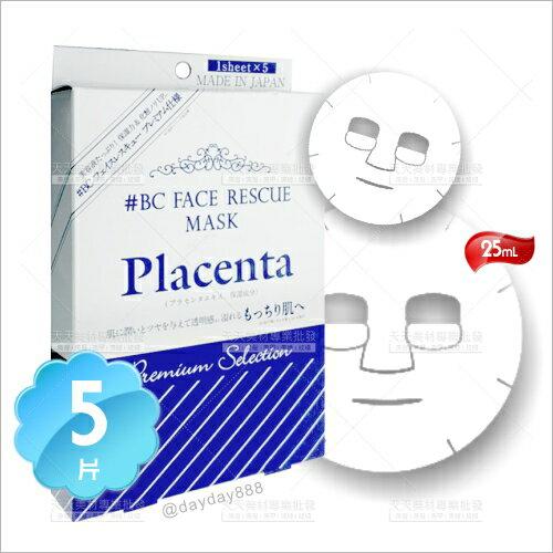 日本#BC嫩白Placenta透亮修復面膜-5片裝[99370]