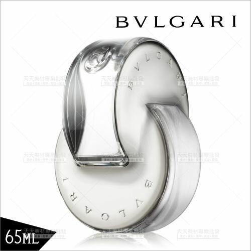 寶格麗BVLGARI晶澈女性淡香水-65ml(TESTER包裝)[63836]