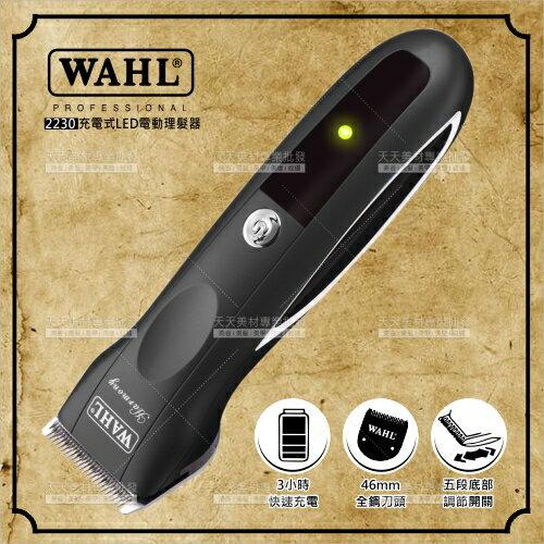 美國WAHL 充電式LED電動理髮器.電剪(2230)[84728]