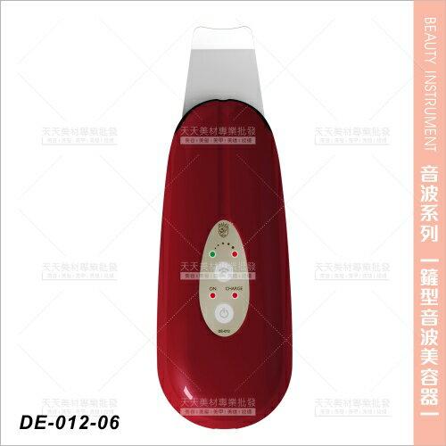 台灣典億 | DE-012-06鏟型音波美容器(紅)[23566]