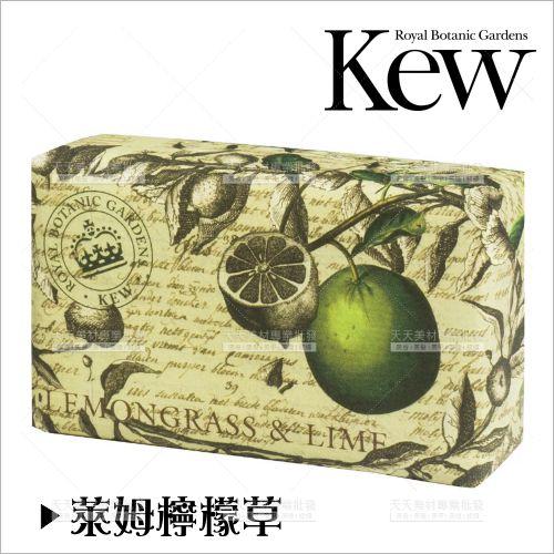 萊姆檸檬草-乳木果香皂[92080]英國皇家植物園KEW