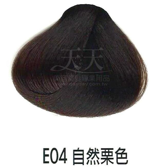 耐婷 亮彩染髮劑 E-04 自然栗色60g [11259] ::WOMAN HOUSE::