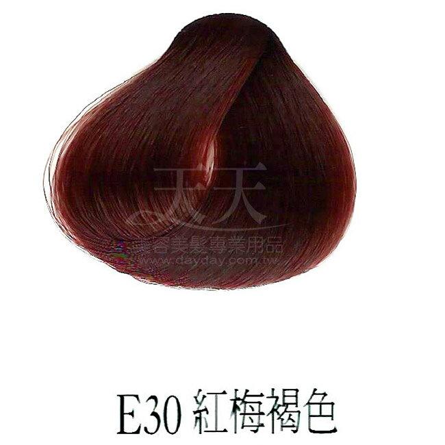 施蘭蔻光璨染髮 (E30_紅梅褐色) 60g [13059] ::WOMAN HOUSE::