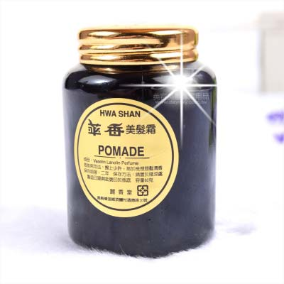 HWA SHAN華香POMADE黑矸髮臘老牌子美髮霜-60g [13080]