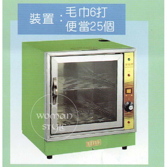 建美省電系列-蒸氣式毛巾箱烤漆單門-加水式-(毛巾可裝6打) [14751]【沙龍.護膚坊.按摩舒壓】