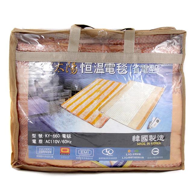 太陽 恆溫電毯省電型 保證韓國製造 單人 [15407] ::WOMAN HOUSE::