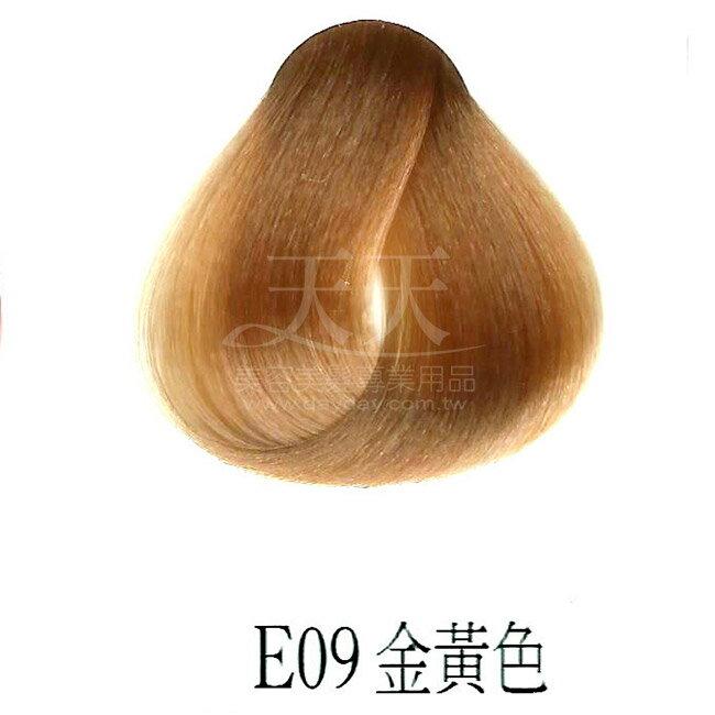 施蘭蔻光璨染髮 (E09 金黃色) 60g [15538] ::WOMAN HOUSE::