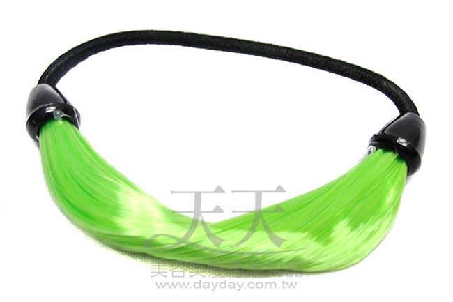 完美 馬尾巴造型髮束 (蘋果綠) [17435] *新娘秘書/造型假髮* ::WOMAN HOUSE::