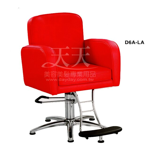 亞帥 D6A-L8064美髮椅D6A-LA [17899] ::WOMAN HOUSE::