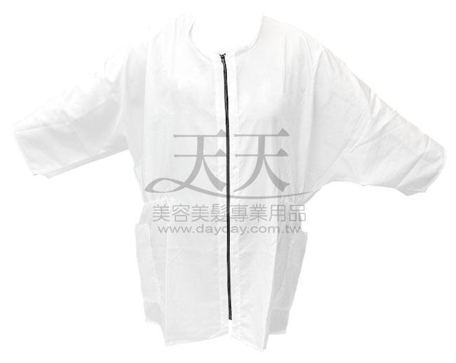標榜 沙龍制服 (前面拉鍊) E7002 [18376] ::WOMAN HOUSE:: **顏色採隨機出貨唷~~**