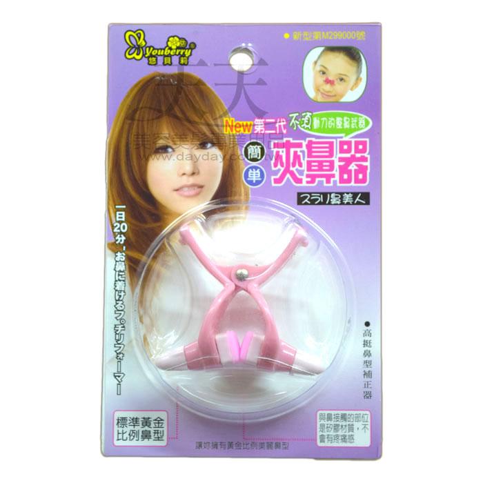 悠貝莉 新二代調整型夾鼻器 H-1564 [20596] ::WOMAN HOUSE::