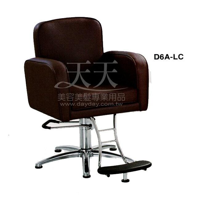 亞帥 D6A-L8064美髮椅D6A-LC [20959] ::WOMAN HOUSE::