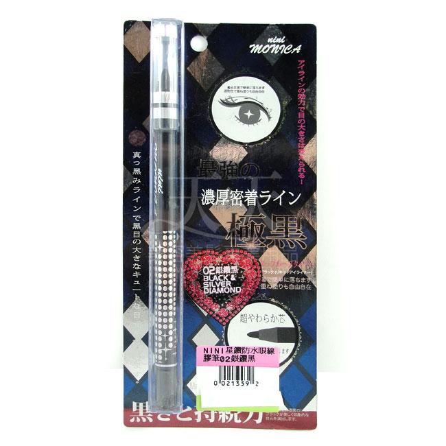 NINI 星鑽防水眼線膠筆2銀鑽黑 ^~21359^~ ::WOMAN HOUSE::