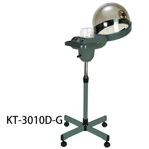 廣大 KT-3010D-G立式護髮機 [23699] ::WOMAN HOUSE::