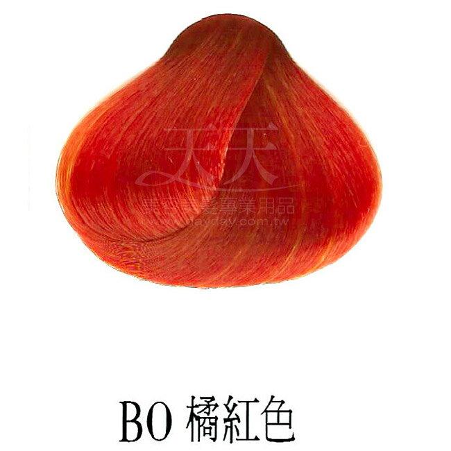 施蘭蔻光璨染髮 (BO 橘紅色) 60g [23763] ::WOMAN HOUSE::