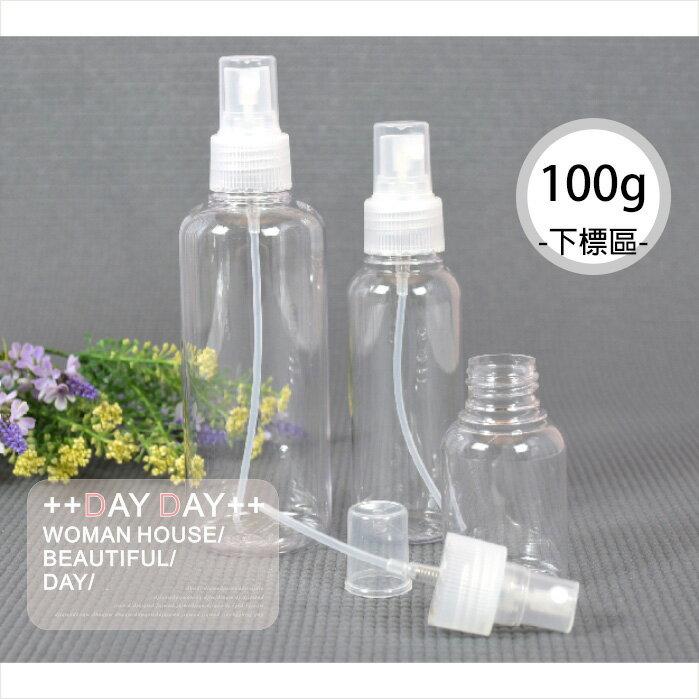 E002噴頭空瓶 100cc [25159] ::WOMAN HOUSE::