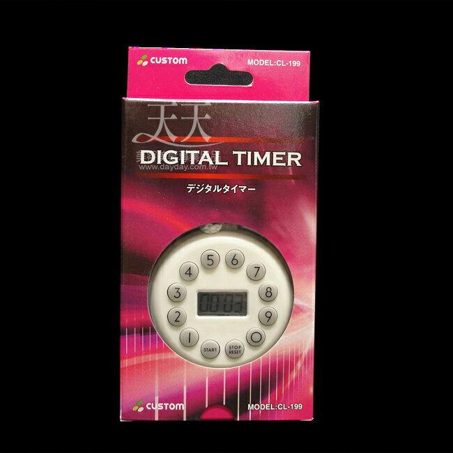 CUSTOM 計時器 CL-199 [28645] ::WOMAN HOUSE::