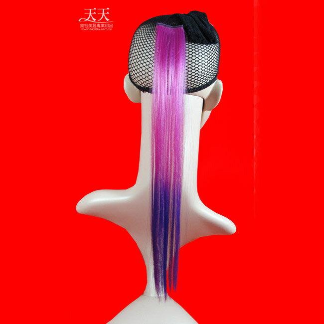 嘉奈兒 挑雙染髮束單釦-桃紅色+深紫 [29991] *新娘秘書/造型假髮* ::WOMAN HOUSE::