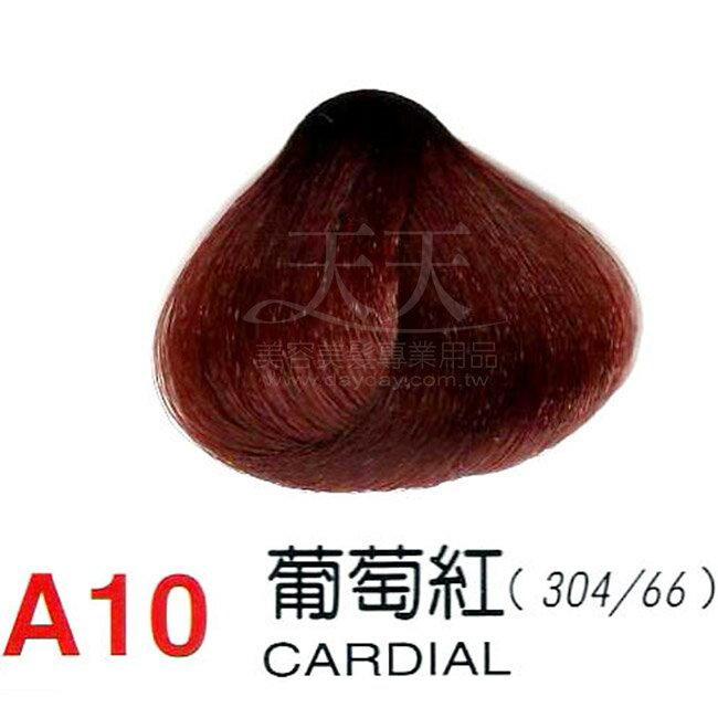 奇靈鳥 二代染髮劑 A10-葡萄紅色 [31630] ::WOMAN HOUSE::
