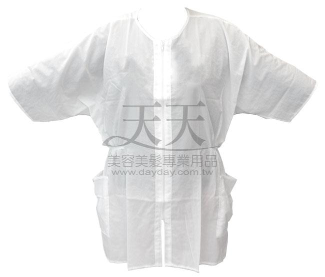 華可 標準型沙龍制服 1308 (玫瑰色) [35876] ::WOMAN HOUSE::