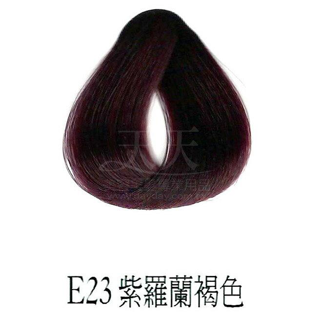 施蘭蔻光璨染髮 (E23 紫羅蘭褐色) 60g [38585] ::WOMAN HOUSE::