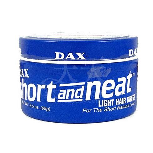 DAX 整髮保濕 髮油 99g ^~39012^~ ::WOMAN HOUSE::