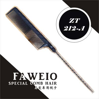 ~美髮沙龍 ~ZT~212~A 立體粗齒鐵尖尾梳~單入 ^~40356^~
