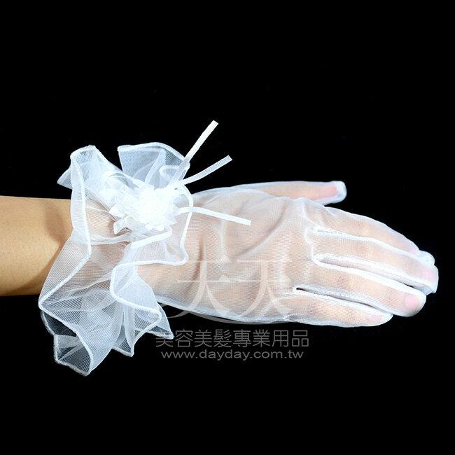 新娘手套 透明紗+蝴蝶結絲花朵(短) [42496] ::WOMAN HOUSE:: 新娘秘書/整體造型