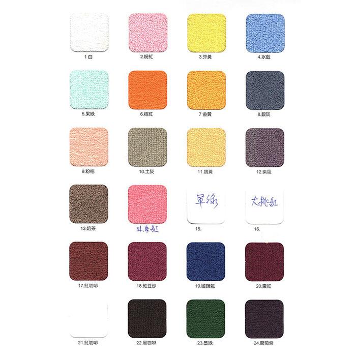 台灣製20兩 純棉毛巾被 [43973] ::WOMAN HOUSE::