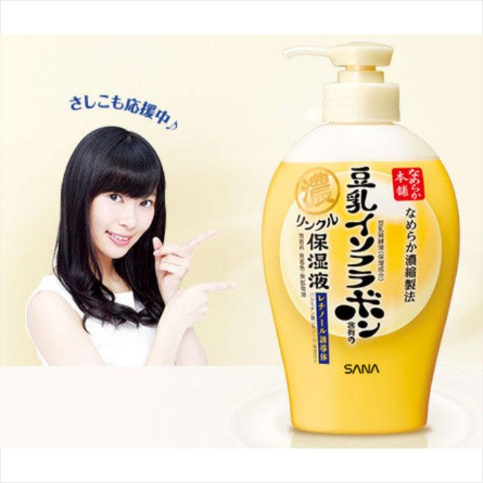 SANA豆乳美肌多效活膚保濕液 230ml [45099] ◇美容美髮美甲新秘專業材料◇