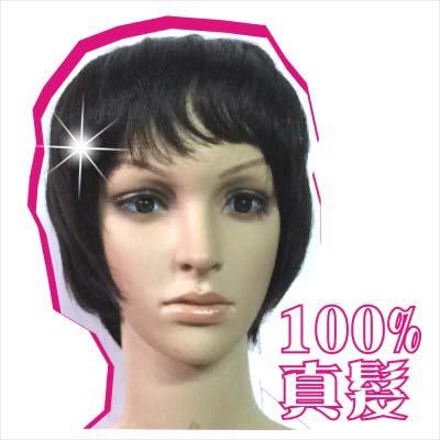 嘉奈兒100%全頂人戴真髮154短髮 [45887] ◇美容美髮美甲新秘專業材料◇