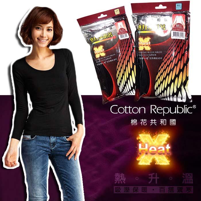 【冬季保暖】棉花共和國圓領長袖發熱衣(女款) [46217] ::WOMAN HOUSE::