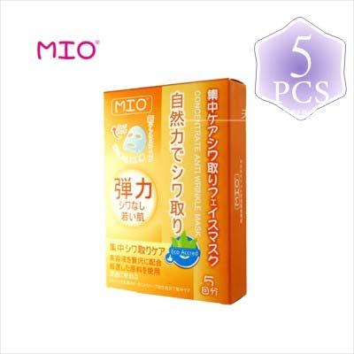 MIO集中抗皺面膜-5片入 [46265 ]◇美容美髮美甲新秘專業材料◇