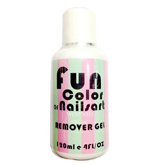 【光療指彩】Nailsart E-0008可卸式凝膠卸甲液 120ml [46360]◇美容美髮美甲新秘專業材料◇