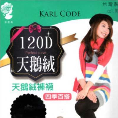 KT-357天鵝絨120D褲襪(一入) [46641]◇美容美髮美甲新秘專業材料◇