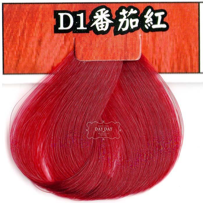 【日本同步發行】奈良彌亞Nairia 超MAN護髮染髮霜 D1番茄紅 [46944]