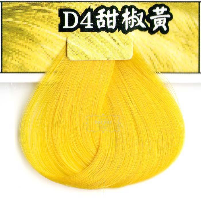 【日本同步發行】奈良彌亞Nairia 超MAN護髮染髮霜 D4甜椒黃 [46945]