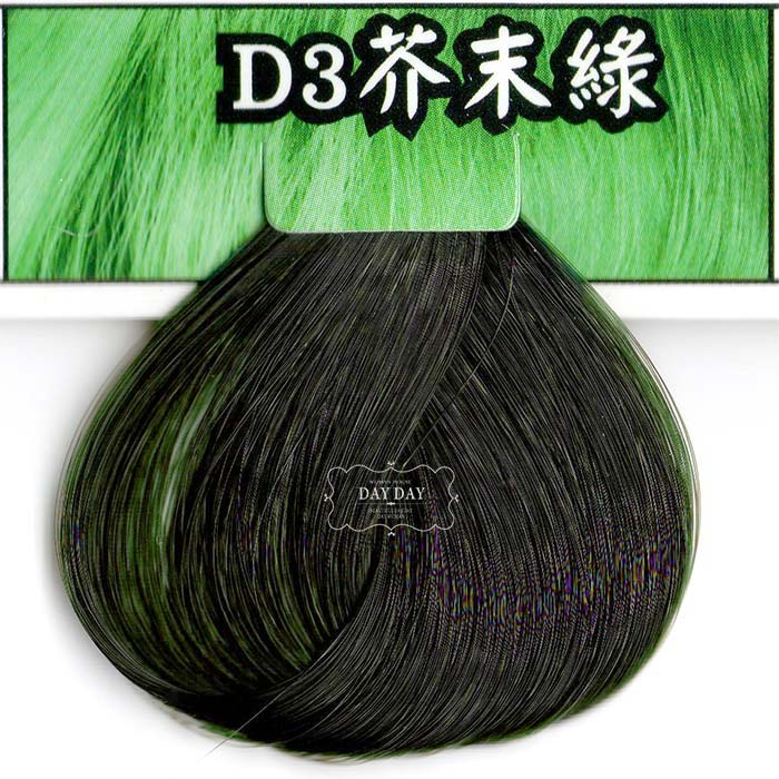 【日本同步發行】奈良彌亞Nairia 超MAN護髮染髮霜 D3芥末綠 [46946]