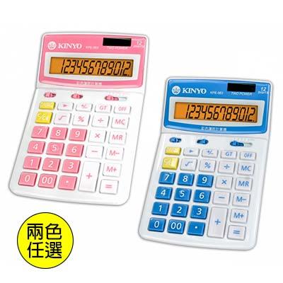 KINYO KPE-563繽紛彩漾計算機(兩色任選) [46988]::WOMAN HOUSE::