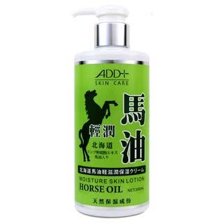 【乾燥 脫屑肌膚適用】ADD+北海道馬油輕滋潤身體乳 300ML [47053]