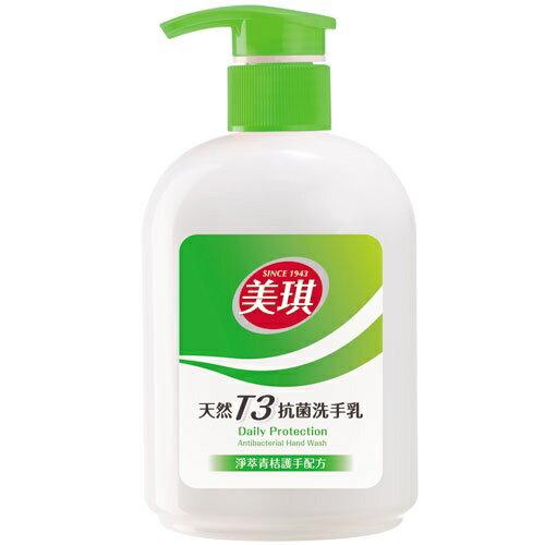 美琪T3抗菌洗手乳 淨萃青桔 300ml [47131]◇美容美髮美甲新秘專業材料◇