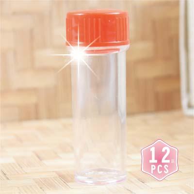 #23.7012食品.糖果.藥品多用途空罐-12入 [64705]◇瓶瓶罐罐容器分裝瓶◇