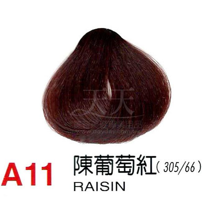 奇靈鳥 二代染髮劑 A11-陳葡萄紅色 [65626] ::WOMAN HOUSE::