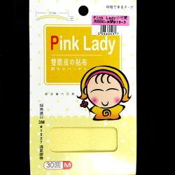 Pink Lady小可愛 美眼貼 M號 30回入 [66045] ::WOMAN HOUSE::