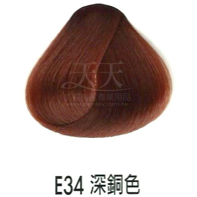 耐婷 亮彩染髮劑 E34-深銅色60g [73051] ::WOMAN HOUSE::
