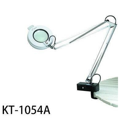 【烘乾.定型.護髮.染髮.燙髮】廣大 KT-3022D立式蜂巢式烘乾機灰帽-美髮ET(大帽) [78049]